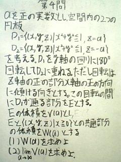 090310_m1.jpg