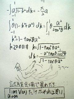 090310_m4.jpg
