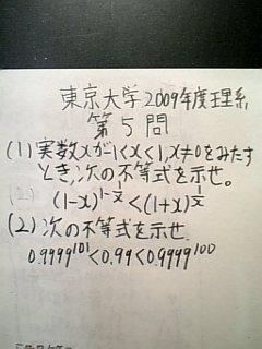 090311_m1_R.jpg