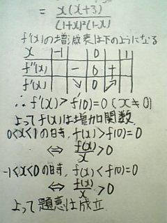 090311_m3_R.jpg