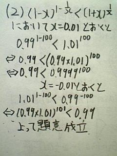 090311_m4_R.jpg