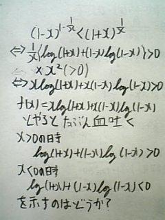 090311_m5_R.jpg