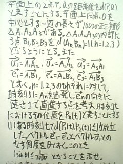 090312_m1.jpg