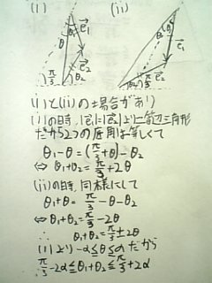 090312_m4.jpg