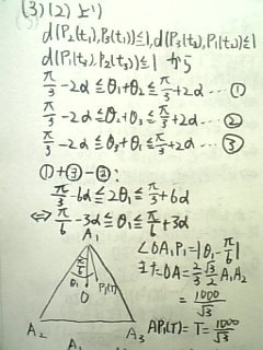 090312_m5.jpg