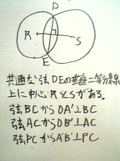 090313_m1.jpg