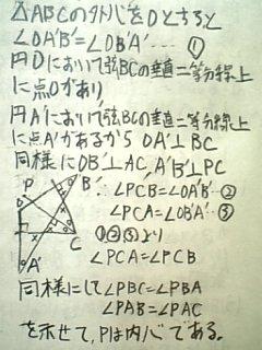 090313_m3.jpg
