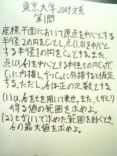 090314_m1.jpg