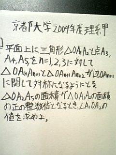 090317_m1.jpg