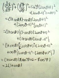 090318_m3.jpg