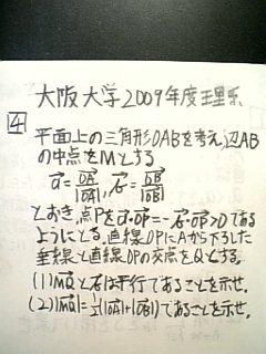 090325_m1.jpg
