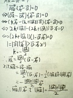 090325_m3.jpg