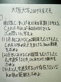 090327_m1.jpg