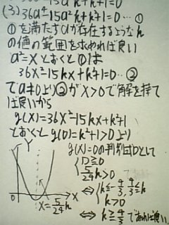 090327_m3.jpg