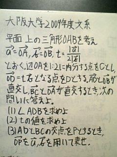 090328_m1.jpg