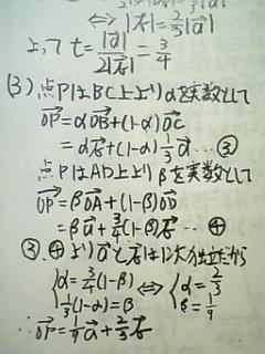 090328_m3.jpg