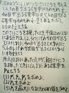 090329_m1.jpg