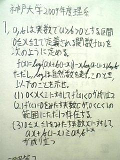 090402_m1.jpg