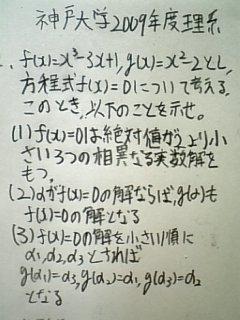 090404_m1.jpg