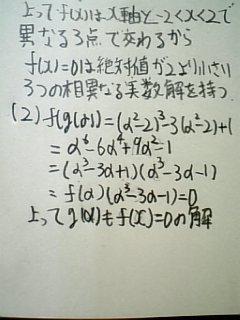 090404_m3.jpg