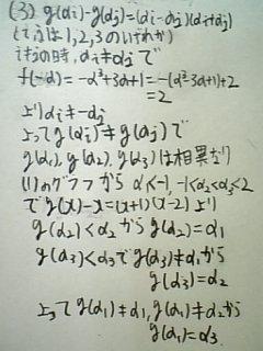 090404_m4.jpg