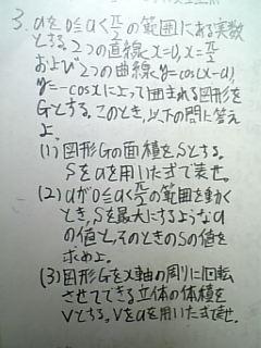 090407_m1.jpg