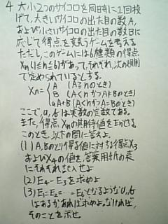 090408_m1.jpg