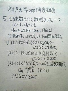 090409_m1.jpg