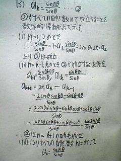 090409_m4.jpg