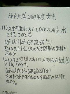 090412_m1.jpg