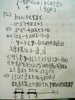 090412_m3.jpg