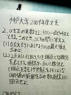 090412_m8.jpg