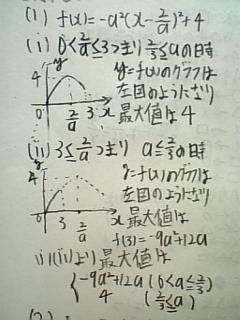 090412_m9.jpg