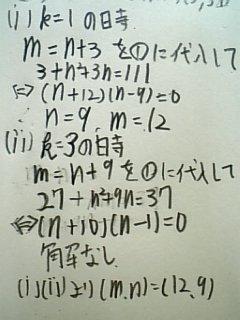 090414_m3.jpg