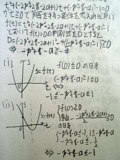 090417_m3.jpg