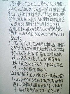 090418_m1.jpg