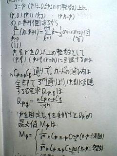 090420_m3.jpg