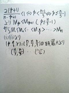 090420_m5.jpg