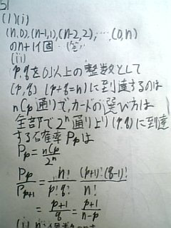 090421_m0.jpg