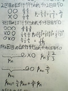090424_m1.jpg