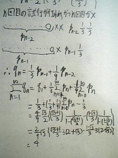 090424_m3.jpg