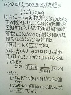090427_m1.jpg