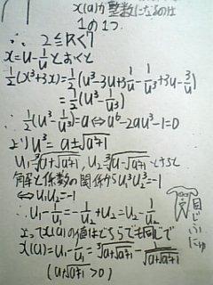 090427_m3.jpg