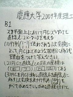 090428_m1.jpg