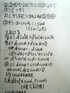 090428_m4.jpg
