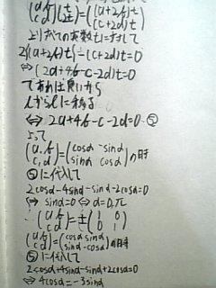 090428_m6.jpg