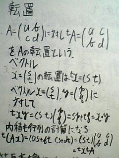 090430_m1.jpg