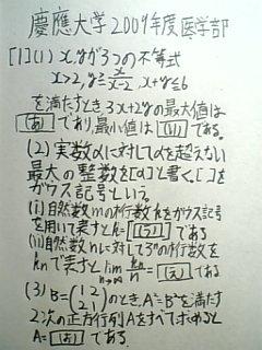 090504_m0.jpg