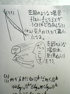 090504_m2.jpg