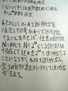 090505_m4.jpg